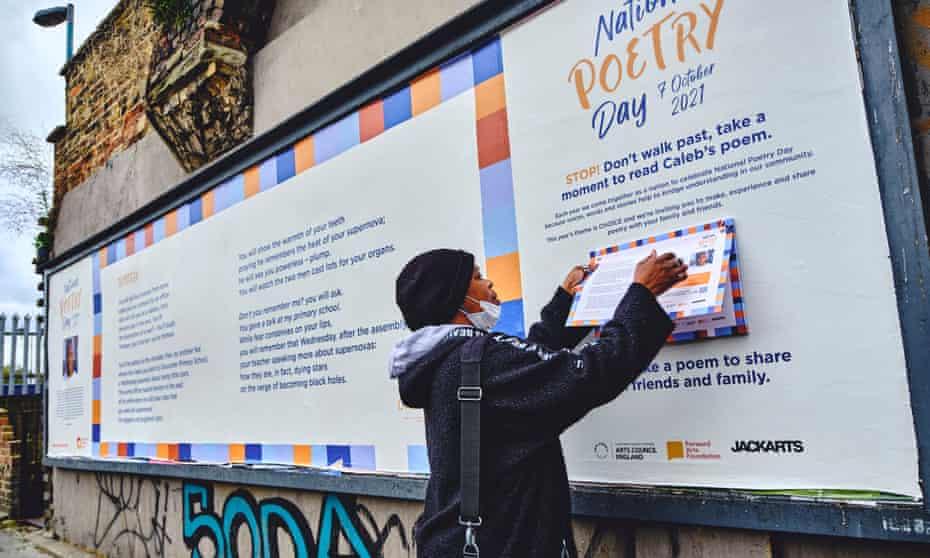Caleb Femi's poem Thirteen on a billboard in Peckham