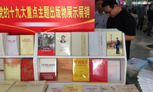 Beijing Book Building, which is selling at least 50 works by or about Chinese president Xi Jinping.