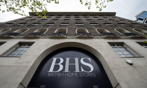 The front of  BHS store