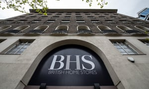 The BHS headquarters on Marylebone Road was sold in March 2016.