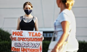 A one-person protest in St Petersburg on Saturday in support of Julia Tsvetkova
