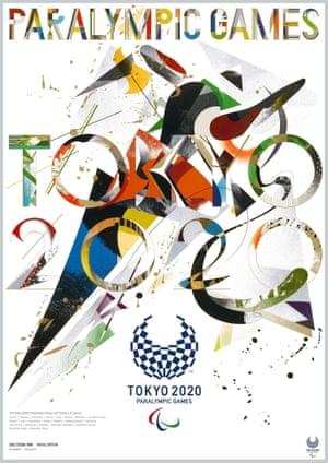 Paralympian by graphic designer Goo Choki Par