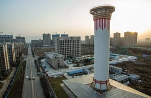 The world's largest air purifier, built to combat pollution in Xi'an.