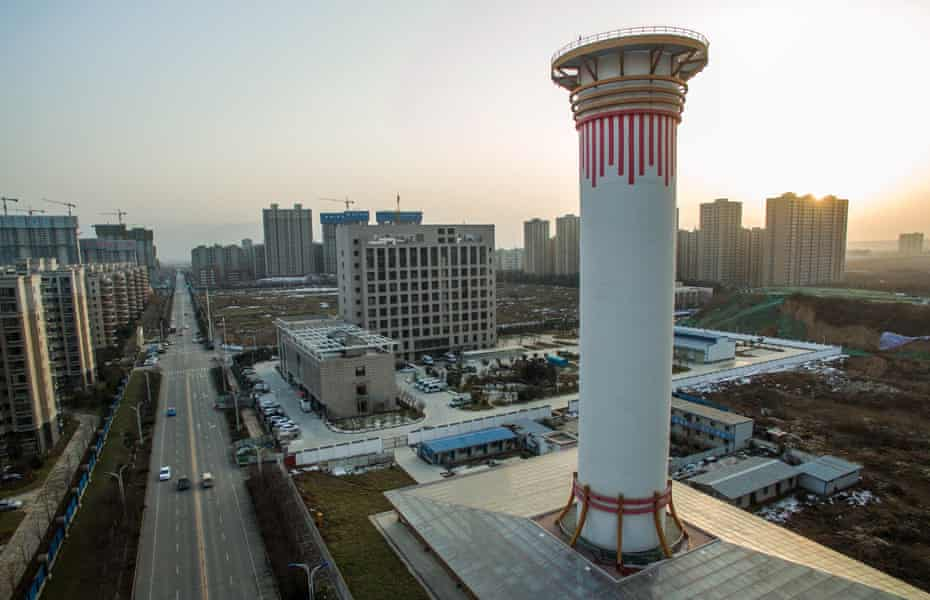 The world's largest air purifier, designed to combat pollution in Xi'an.