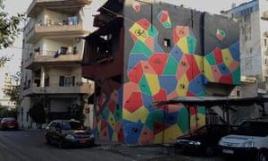 Karantina, Beirut (2016)