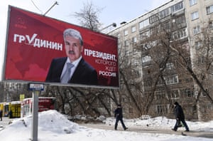 An election campaign billboard promoting presidential candidate for the Communist Party of the Russian Federation (CPRF), Pavel Grudinin