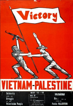 A solidarity poster for the Palestine Liberation Organisation in 1972