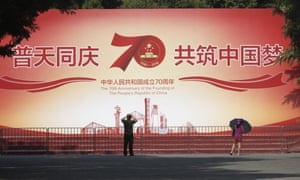 A billboard urges passers-by in Beijing to 'Celebrate the Chinese dream together' ahead of the 70th anniversary.