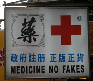 A sign outside a chemist in central Macau, China, advertising that the drugs sold are government registered