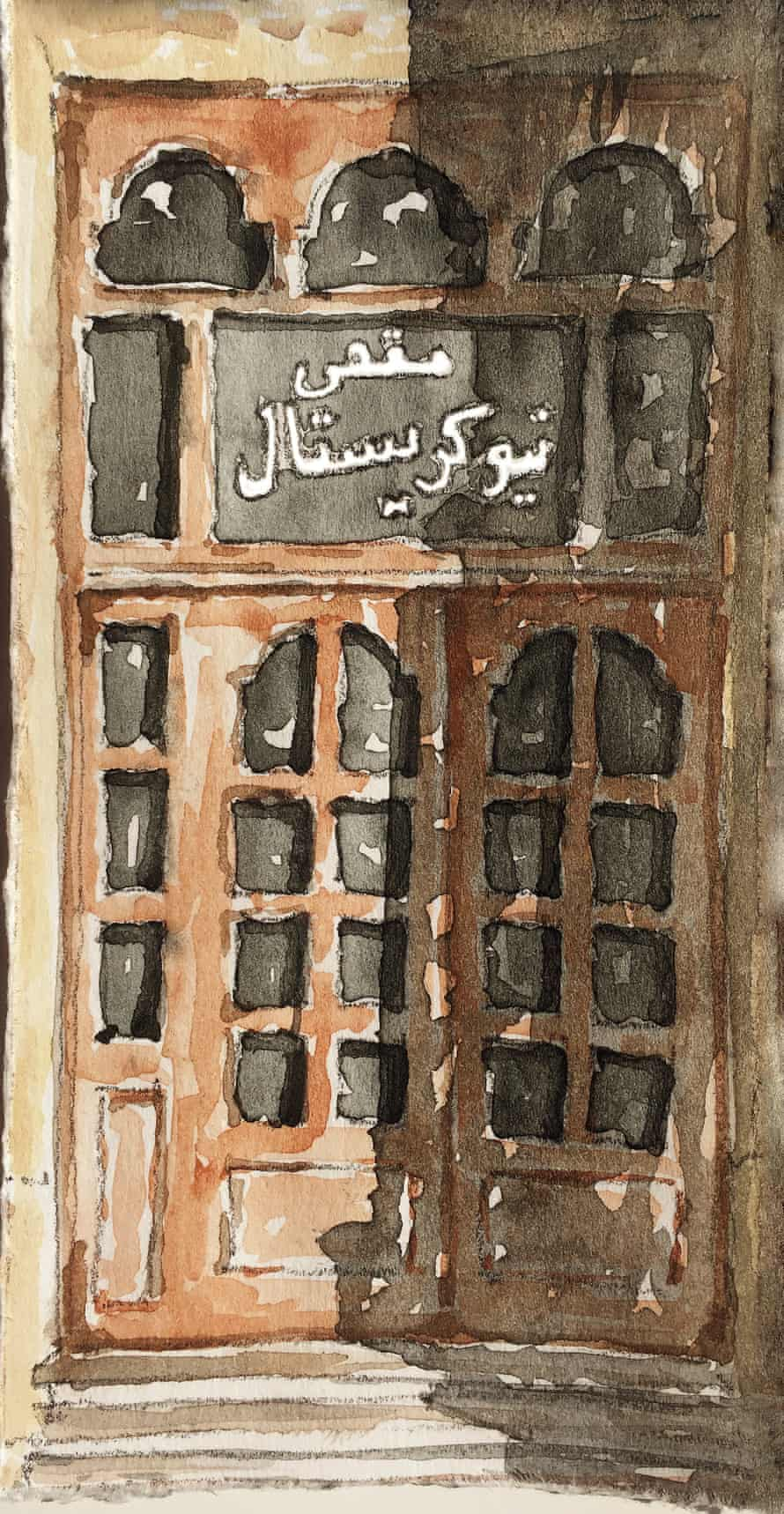 These panels of wood and glass were the entrance of one of the oldest traditional coffee houses on the corniche, which was completely demolished this year. The Arabic writing says Maqha New Crystal – or the coffee house of new crystal. My personal experience with this place is that it was where I first met the French artist Julien Solé while he was drawing inside.