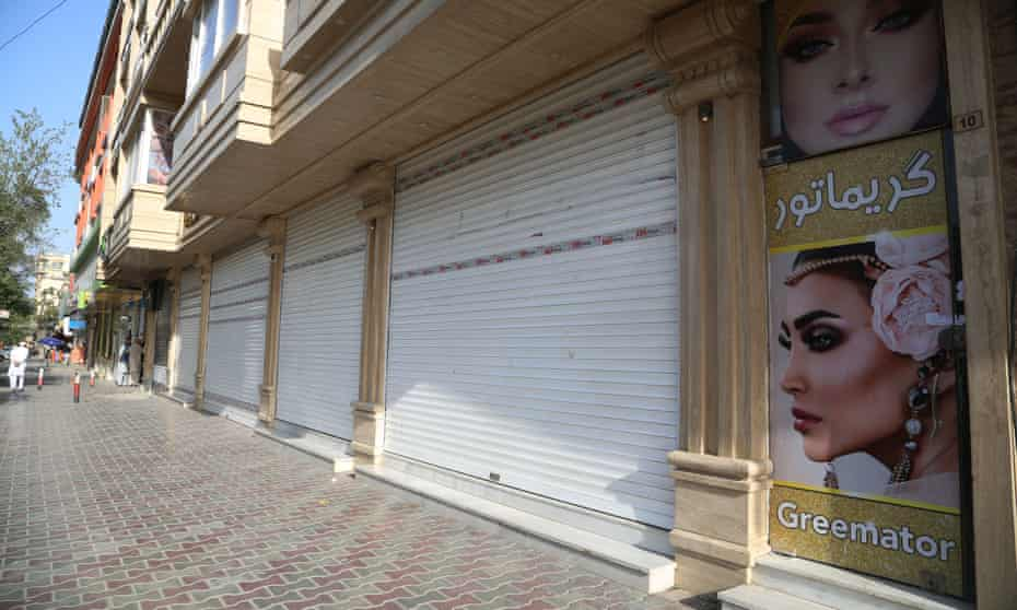 Closed shops in Kabul