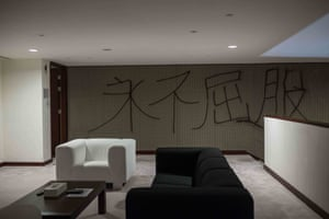 Graffiti reading 'Never Surrender' inside the Legislative Council after pro-democracy protests stormed into the government complex on 1 July