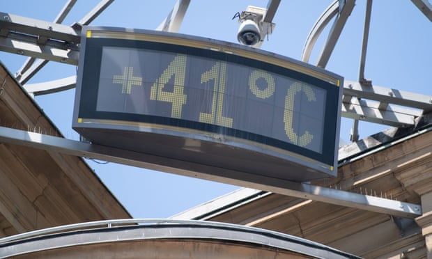 record high temperature recorded