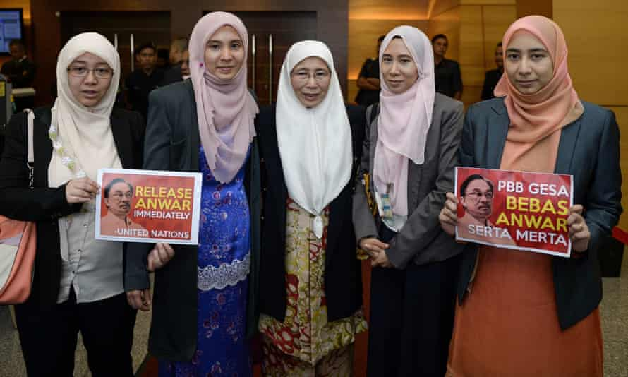 Anwar Ibrahim's wife Wan Azizah (centre) and his daughter Nurul Izzah (second from left)