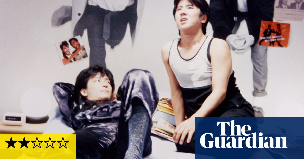 The Legend of the Stardust Brothers review – 80s Japanese bubblegum pop curio