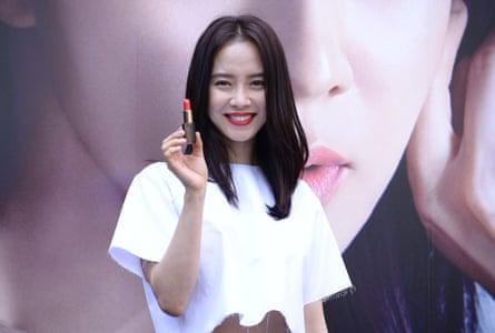 South Korean actress Song Ji Hyo promotes a cosmetics brand.