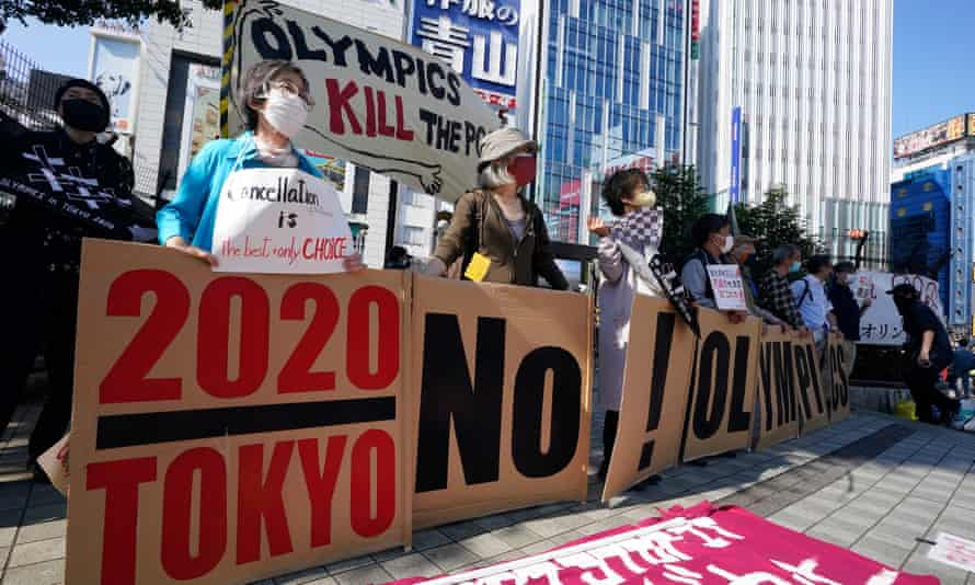 A demonstration against the Tokyo 2020 Olympic Games at Shinjuku in Tokyo