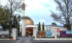 A general view of the Al-Noor Mosque in Christchurch August 2020.