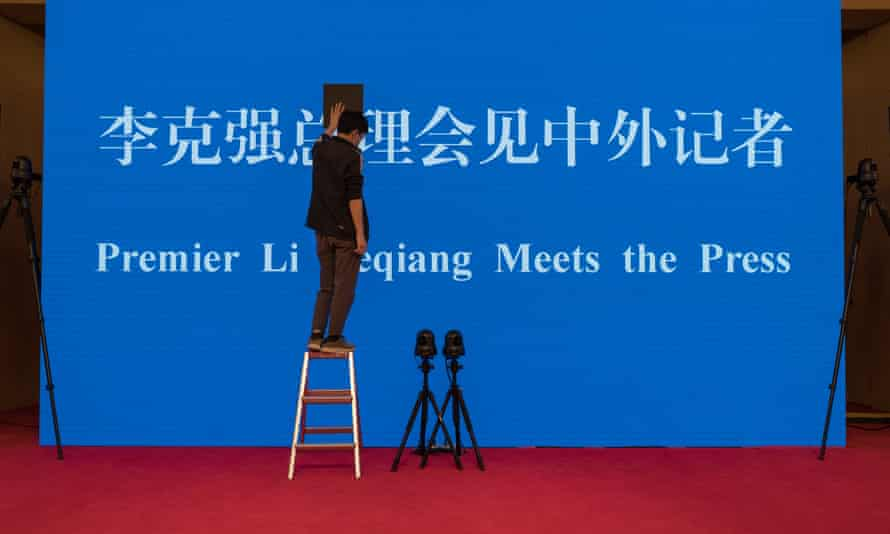 Preparations for Prime Minister Li Keqiang's press conference at the end of the National People's Congress in Beijing last May.