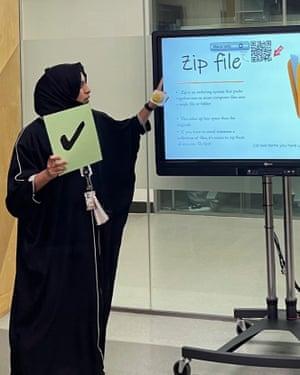 Misk Sharif Ali ICT teacher