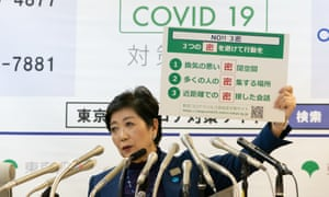 The governor of Tokyo, Yuriko Koike, urges citizens not to leave their homes at the weekend in order to contain the spread of coronavirus.
