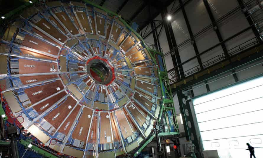 Nuclear physics lab
