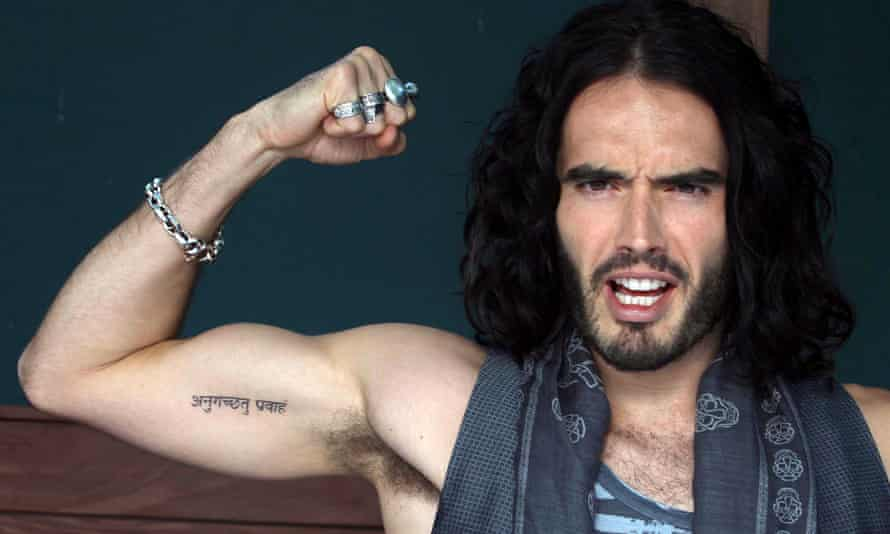 Russell's Sanskrit tattoo … Katy Perry has one, too.
