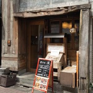 Dogenzaka Isari, Tokyo, Japan