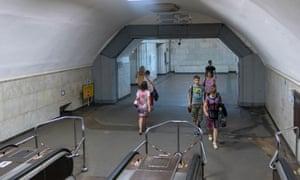 Arsenalna Station bunker, Kyiv