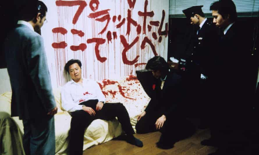 Suicide Club … 'Not for the squeamish.'