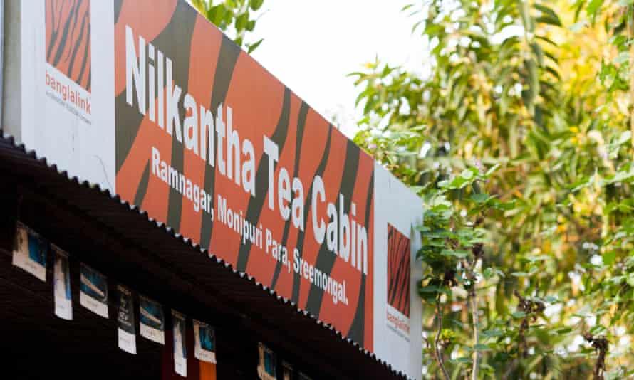 Nilkantha Tea Cabin in Srimongol.