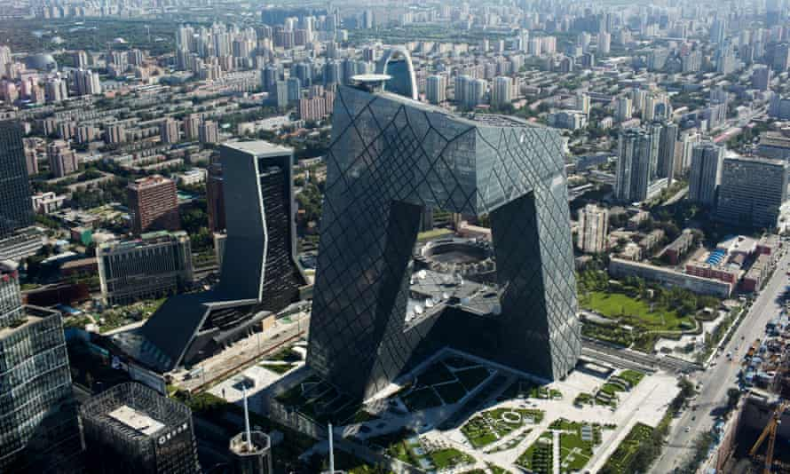 The central business district in Beijing, China.