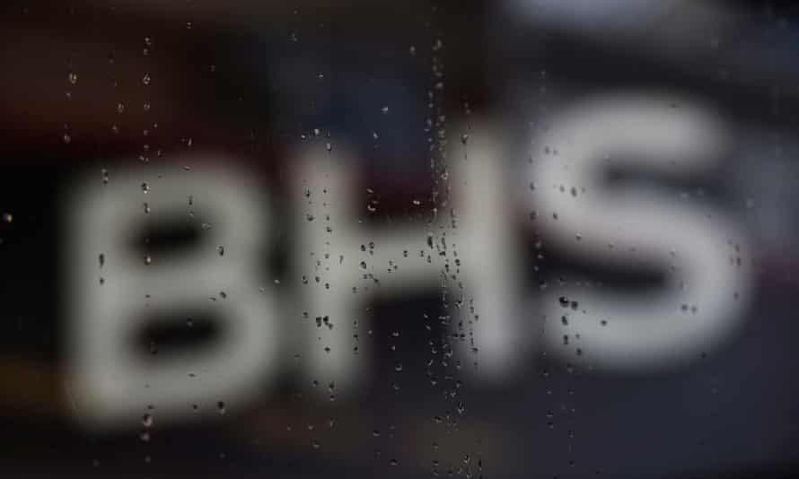 BHS logo in the rain