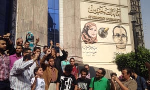 People protest outside Egypt's journalists' union in Cairo on Monday.