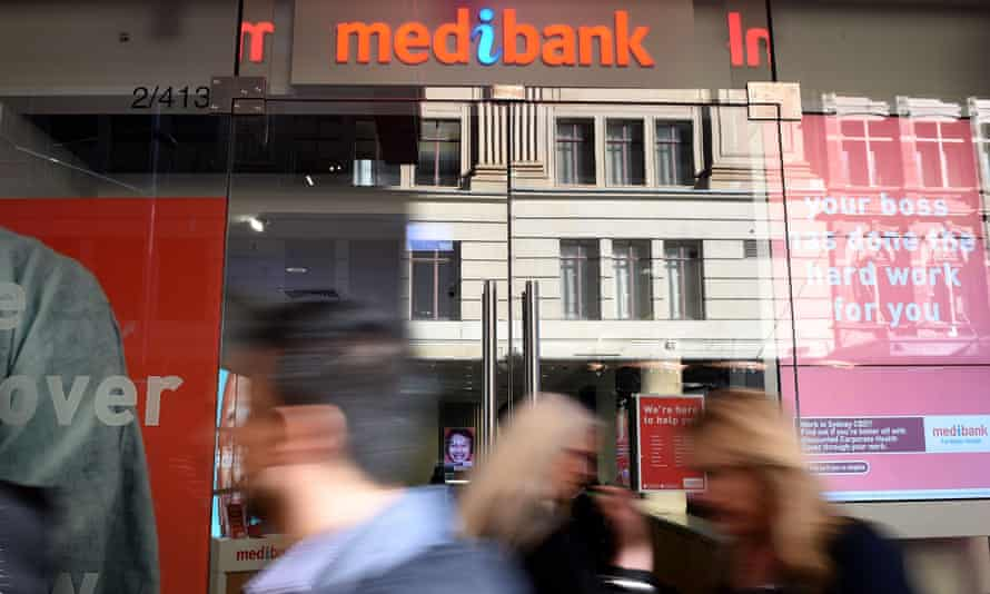 A Medibank private office