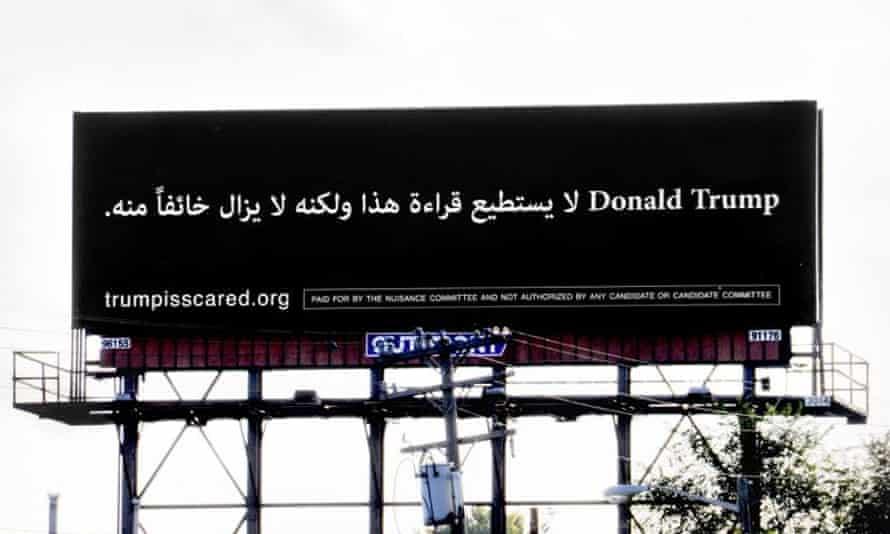 Anti-Donald Trump billboard in Arabic in Michigan