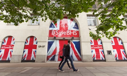 Union flags adorn windows of BHS head office, London, amid campaign to save retailer