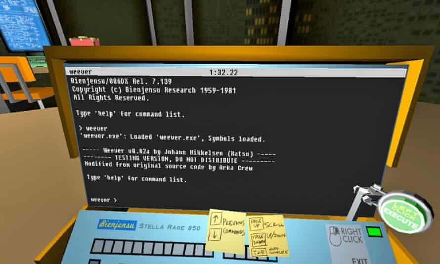 Quadrilateral Cowboy is a direct result of the environment that Chung grew up in