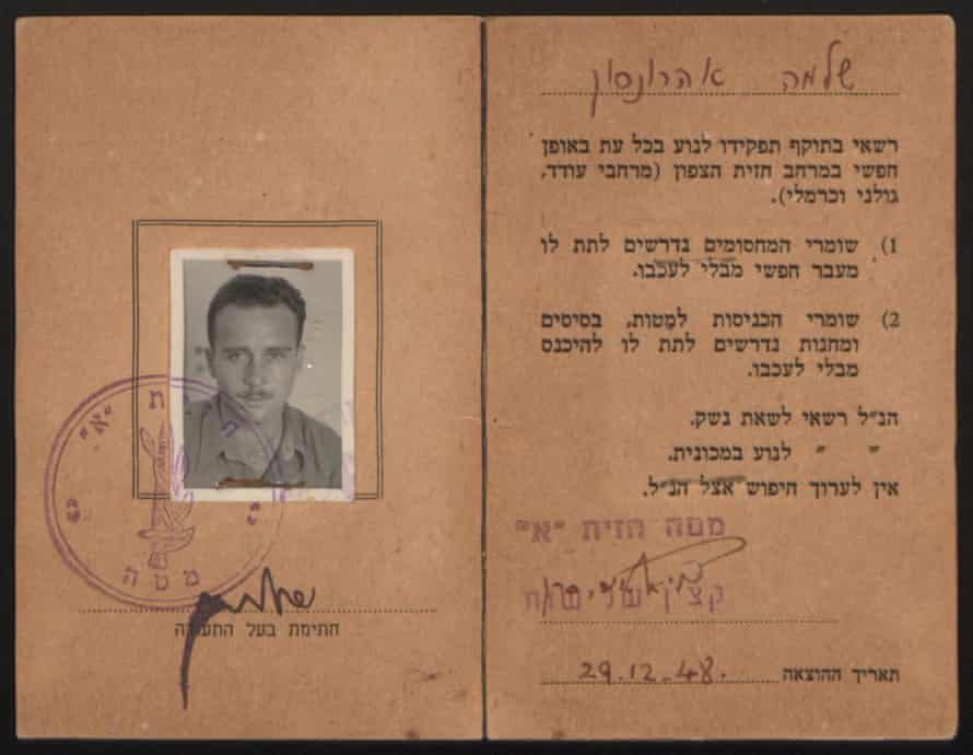 'I ended up moving to what was then the British mandate of Palestine, fighting for a Jewish homeland.'
