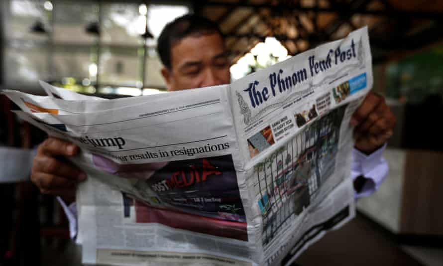 Phnom Penh Post newspaper