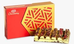 KitKat Chocolatory gold