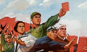 Poster For The People's Army<br>Propaganda poster for the Chinese People's Liberation Army, with Red Army and Red Guard members charging forward holding Mao ZedongÂ?s Little Red Book (Colour lithograph), 1971.