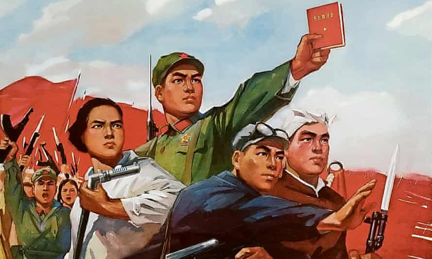 A Propaganda poster for the Chinese People's Liberation Army, with Red Army and Red Guard members charging forward holding Mao Zedong's Little Red Book.