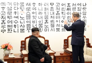 Moon describes an artwork inspired by the Hunminjeongeum, a 1446 document describing the Hangul writing system, at the Peace House