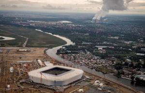 An aerial photograph of the Kaliningrad Stadium.