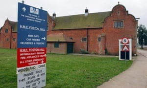 The entrance to Foston Hall prison