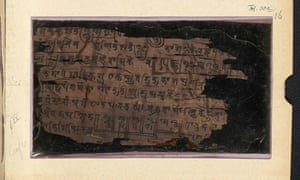 The Bakhshali manuscript, dating from the 3rd or 4th century, which contains the world's oldest recorded origin of the zero symbol that we use today.