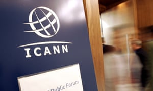 People enter ICANN's public forum Thursday, March 29 2007, in Lisbon, Portugal.