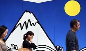Mural of Mt Fuji
