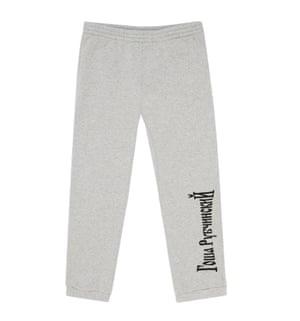 Track pants, £115, Gosha Rubchinskiy ( )